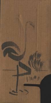 Encre de Chine sur carton 90x180 mm © JLC 2010